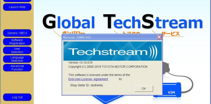 Techstream 04/2018 OBD2 Toyota Lexus TIS Software V13.10.019 download